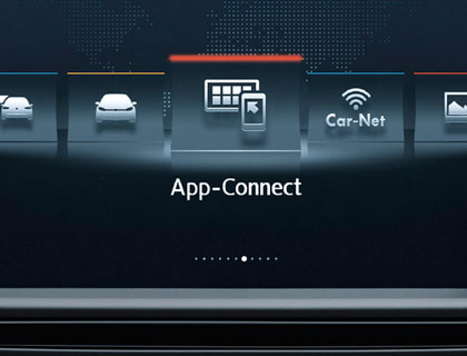Documento de activación para AppConnect MirrorLink, Apple CarPlay, Android Autoplay