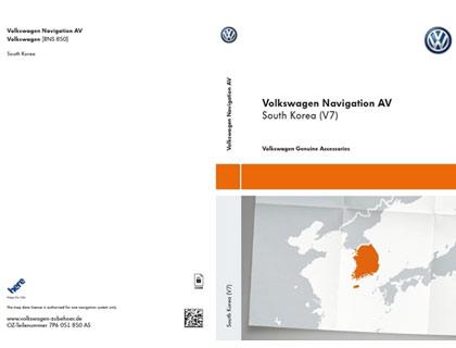Documento de activación para la funcionalidad de la navegación AV, Corea del Sur, (V7)